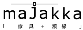 majakka 家具と額縁の工房マヤッカ