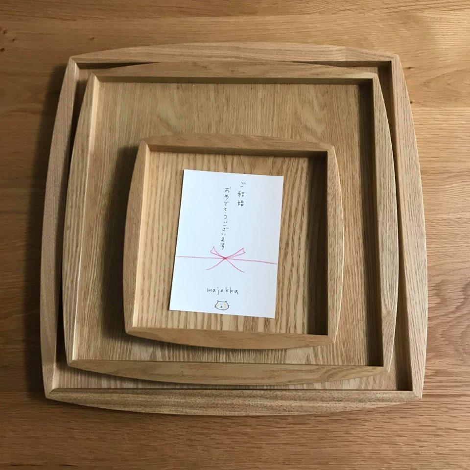 正方形の入れ子式になった無垢の木のランチョンマットトレイ